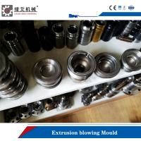 Quality Cosmetic Packaging Extrusion Molding Plastic Customized Surface Treatment for sale