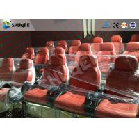 Can customized 5D movie theater motion chair include spray water spray air movement ect. Manufactures