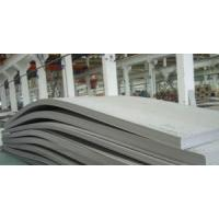 316n Stainless Steel Plates Manufactures