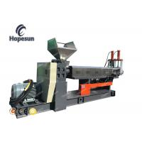 Buy cheap Easy Operation Plastic Recycling Machine Plastic Recycling Granulator High from wholesalers