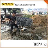 EZ RENDA Commercial No Gas Mobile Concrete Mixer For Ceramic Tiles Manufactures