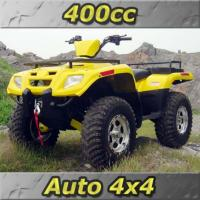 Eec & Epa Approved Atv Manufactures