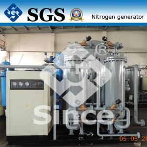CE / SGS Energy Saving PSA Nitrogen Generator Nitrogen Generation Package Manufactures