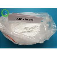 98% White Weight Loss Steroid Powder 1,3-Dimethylbutylamine Citrate / AMP Citrate Manufactures