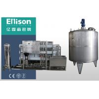 Electric Drinking Water Filter System For Liquid Filling Equipment Manufactures