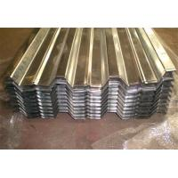 China SGCC Corrugated Galvanized Steel Sheet For Container on sale