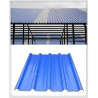 3 layer heat insulation upvc corrugated roof sheet/cheaper and new type trapezoidal roofing sheet Manufactures
