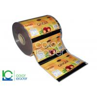 China Recyclable Anti Puncture Roll Laminating Film PE / PP For Food Packaging on sale