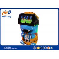 Animal Appearance Shape Kid Virtual Reality Simulator With Educational Movies Manufactures