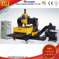 In Stock China Supplier CNC Plate drilling Equipment producing machines DPD1016/2016 Manufactures