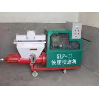Semi-Automatic Wall Concrete/ Mortar Spraying Machine Manufactures
