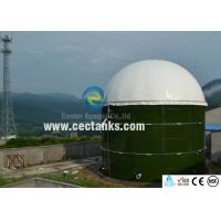 China Biogas Storage Tank For Various Applications Ranging From Potable Water To Anaerobic Digestion on sale