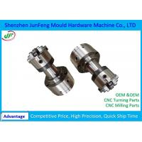 Buy cheap High Demand CNC Machine Parts for Precision Aluminium Machining from wholesalers