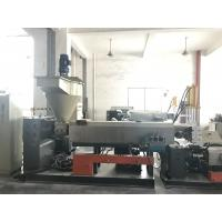 China PP LDPE Film Plastic Pelletizing Machine With Force Feeding System on sale