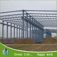 steel frame prefabricated light steel structure for warehouse Manufactures