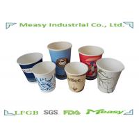 220ml - 500ml Hot Disposable Coffee Paper Cups with Customized Logo Printing Manufactures