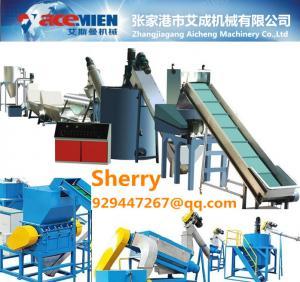 China PET PE PP bottle washing machine waste bottle recycling machine PET recycle machine plastic bottle washing machine on sale
