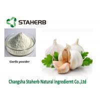 Garlic Allicin Powder Antibacterial Plant Extracts Strengthening Immunity Manufactures