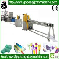 China EPE foam pipe/tube/stick for air conditioner extrusion line(FC-75) on sale