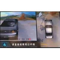 Quality HD DVR Car Reversing Camera With Video Recording In Real Time, 2D &3D Images,360 for sale