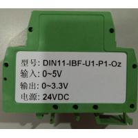Buy cheap 3000VDC Isolation 0-100mV to 0-15V Green isolation amplifier DIN35 CE approved from wholesalers