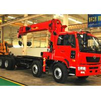 Economical Heavy Things Lift Truck Loader Crane , 16 Ton Truck With Crane Manufactures