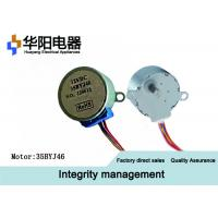 Durable 35BYJ412 Mini Stepper Motor Brushless DC For High Speed Dome / Stage Lighting Manufactures