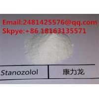 Safe Oral Anabolic Steroids Winstrol / Stanozolol CAS 10418-03-8 For Bodybuilding Manufactures