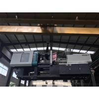 China Standard injection molding machine for making good price to make price. on sale