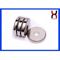 N50 High Gauss Strong Science Circular  NdFeB Ring Magnet For Speaker Component Manufactures