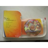 microsoft office 2007 professional retial box Manufactures