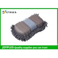 China Car Cleaning Chenille Wash Sponge Chenille Sponge with elastic band on sale