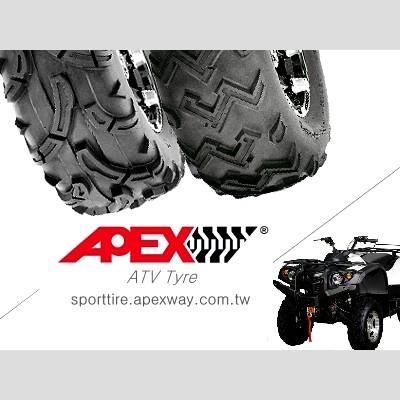 Quality APEX ATV / UTV / Quad Tire for 6, 7, 8, 9, 10, 11, 12, 14, 15, 16, 18 inch for sale