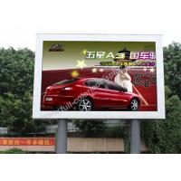 Customization Fixed Outdoor Led Video Wall , Outdoor Led Advertising Board Manufactures