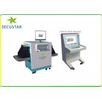 Handbag high speed scanning  x ray baggage scanner  with automatic preheating calibration function Manufactures