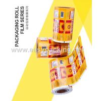 Quality Price flexible packaging film for sale