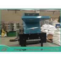 High Speed Plastic Pulverizer Machine For Pipe / Profile / Board 1~300 Kg/H Capacity Manufactures