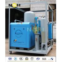 Double Screw Compressed Air Generator , Full Frame Compressed Air Dryer Unit Manufactures