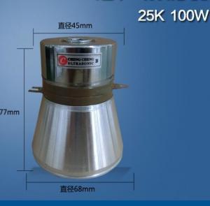 China Stainless Steel Piezoelectric Ultrasonic Transducer Sensor 100W 25K on sale