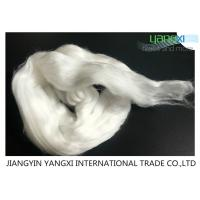 76mm - 115mm Raw White Bosilun Fiber Tops For Garment Fabric / Spinning Yarn Manufactures