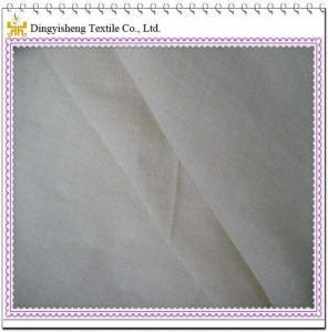China Flame Retardant Greige Nomex Fabric on sale