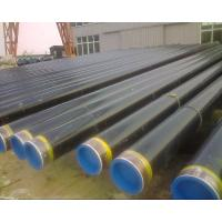 Buy cheap Black Steel Pipe-black steel seamless pipes sch40 astm a106 grade b from wholesalers