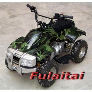 China Mini Quad/Mini ATV/Quad Bike on sale