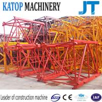 China mast sections  cooperate with many brand tower crane Manufactures