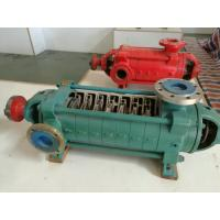 Wear Resistant Horizontal Multistage Centrifugal Pump For Medium Transportation Manufactures