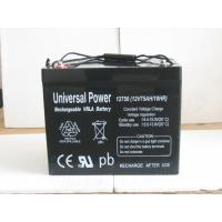 Buy cheap High power sealed GEL lead acid battery 12V 75AH for UPS system, DC power from wholesalers