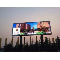 1R1G1B 6mm Outdoor Advertising LED Display Static Scanning 192mm × 192mm Manufactures