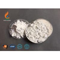 9004-32-4 Sodium Carboxymethyl Cellulose CMC In Textile Dyeing 10 ml Max Filtrate Loss Manufactures