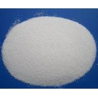 China 99% High Purity Pharmaceutical Raw Materials White Powder Quinidine  CAS:56-54-2 for antiarrhythmic drug on sale