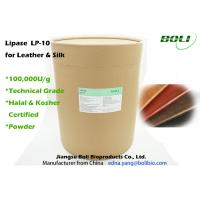High Purity Lipase Powder For Leather And Silk , Industrial Lipase Digestive Enzyme Manufactures